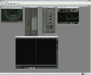 Программное обеспечение CONSOLE на мониторе